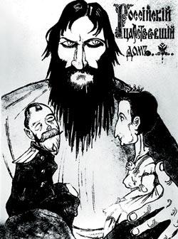 Russian caricature of Emperor Nicholas II, Tsaritsa Alexandra Feodorovna, and Grigory Rasputin