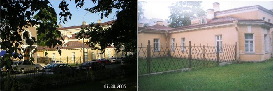 Tepper de Ferguson/Anna Vyrubova house.