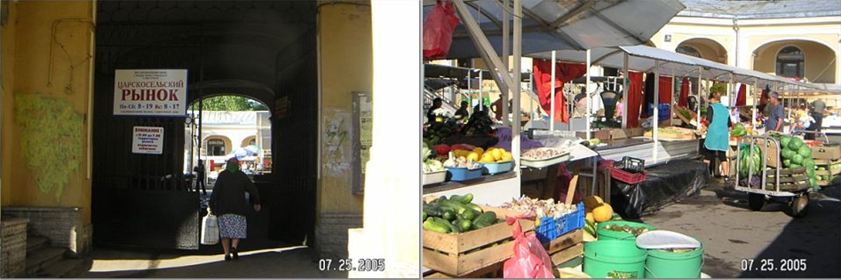 Entrance to the Tsarskoe Selo Market (in the courtyard of Gostiny Dvor), and inside the market (right). The market is open 7 days a week.