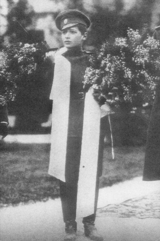 Tsarevich Alexei