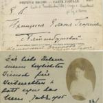 Grand Duchess Elisabeth Feodorovna's 1905 postcard
