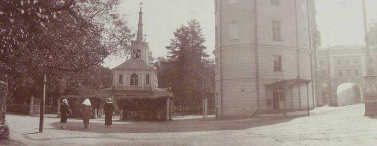 Znamenie chapel, where the imperial family prayed daily.
