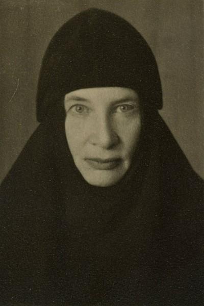 """Matushka Tamara"" -Princess Tatiana Konstantinovna Romanov"