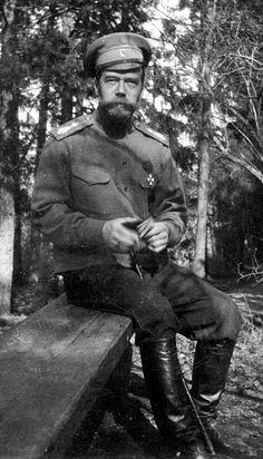 Tsar Nicholas II in 1916