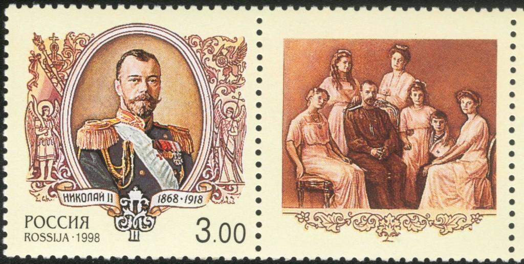 Tsar Nicholas II stamp