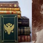 ROMANOV FAMILY: BOOKS THEY LEFT BEHIND (EKATERINBURG)
