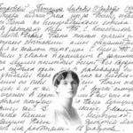 DIARY OF OLGA ROMANOV: SEPTEMBER, 1913.
