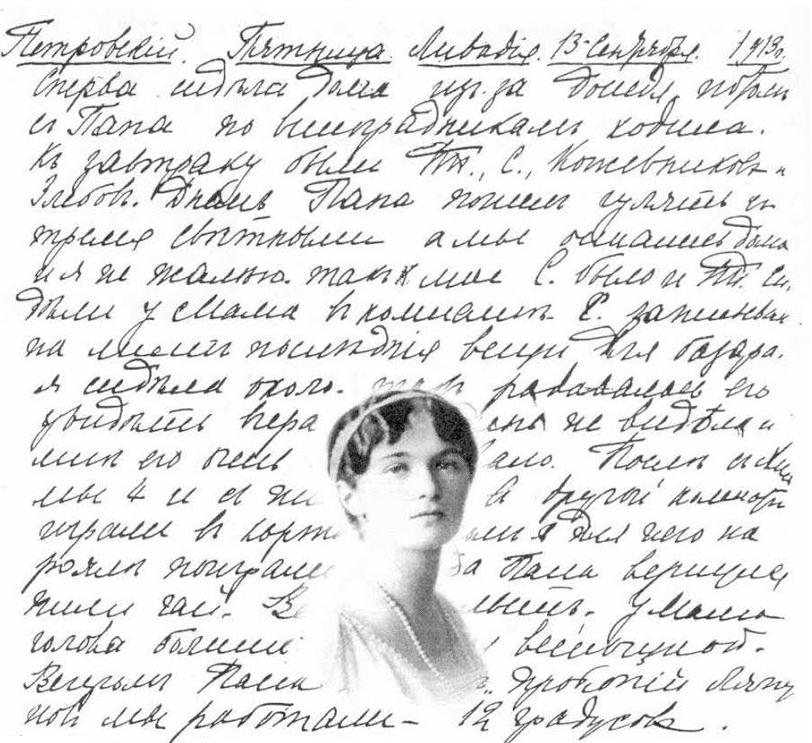 Grand Duchess Olga Romanov in 1913