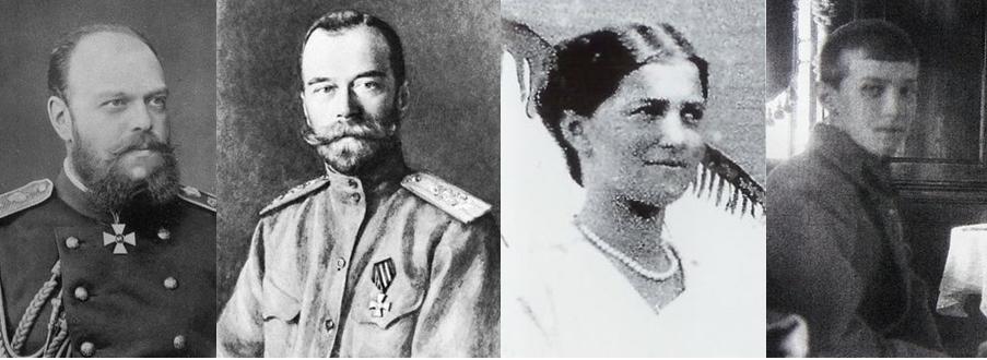 Tsar Alexander III, Tsar Nicholas II, Grand Duchess Maria Nikolevna, Tsarevich Alexei Nikolaevich