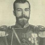 ROMANOV FAMILY: RUSSO-JAPANESE WAR, 1904