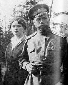 Olga Romanov and Nicholas II
