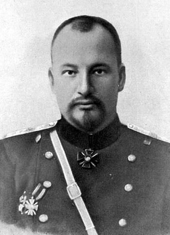 Dr Evgeny Botkin, the Romanov family physician