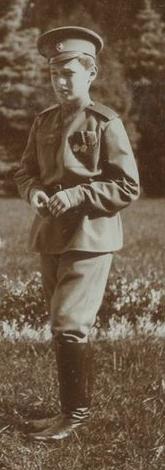 Alexei Romanov circa 1916