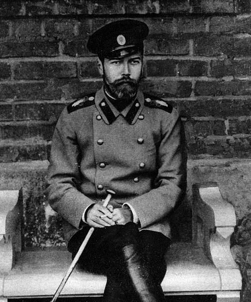 Nicholas II circa 1905