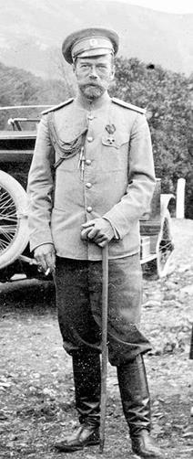 Nicholas II circa 1914