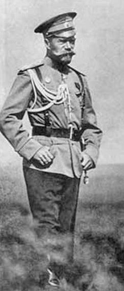 Nicholas II at Stavka circa 1915