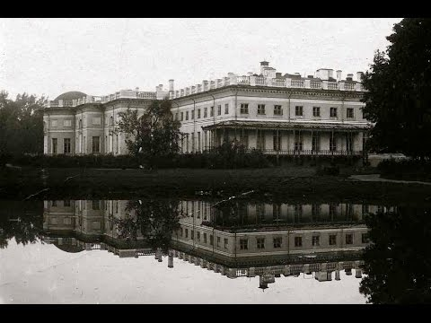 ROMANOV FAMILY: ALEXANDER PALACE AND PARK - The Romanov Family