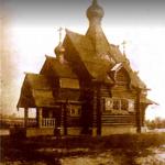 GRAND DUCHESS MARIA NIKOLAEVNA: BRETHREN CEMETERY OF TSARSKOE SELO